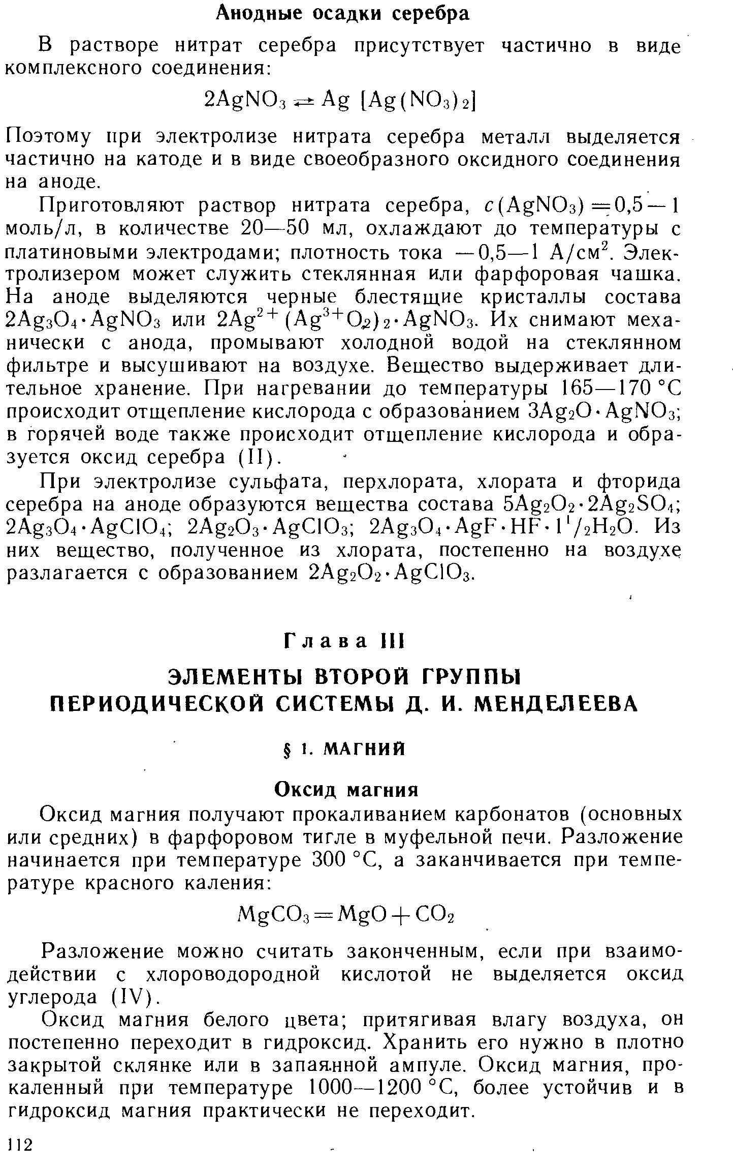 Открытка петр и феврония